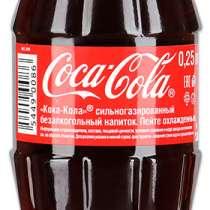 """""""Coca-Cola"""" (Кока-Кола ), в Владивостоке"""