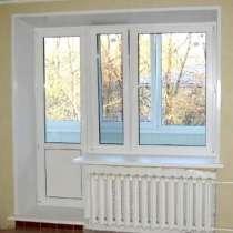 Пластиковые окна от производителя!, в Новосибирске