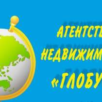 Услуги риэлтора, в Нижнем Новгороде