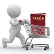 Уменьшение банковских штрафов и пеней, судебные споры с банк, в Барнауле