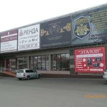 Торговый центр, в Хабаровске