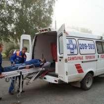 Перевозка лежачих больных, в Березниках