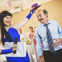 Организация торжества и проведение свадеб, в Москве
