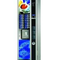 Кофейные автоматы в Иркутске, других регионах и по области, в Иркутске