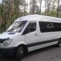 Заказ и аренда микроавтобуса Mercedes Sprinter, в Новосибирске