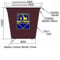 Контейнеры для мусора, в Омске