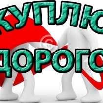 Куплю неликвиды металлопрокат б/у с хранения и склада, в Екатеринбурге