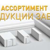 СИБИТ, в Новосибирске