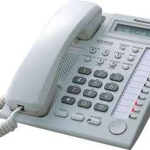 KX-T7730RU - аналоговый системный телефон Panasonic (4-пр.), в г.Алматы