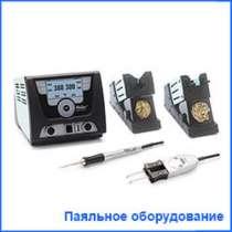 Паяльное оборудование Weller, ENGEL, ATN, EUTECT, в г.Днепропетровск