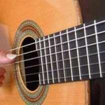 Школа игры на гитаре, в Рыбинске