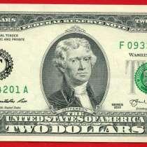 2 доллара США в подарок к любому случаю, в Москве