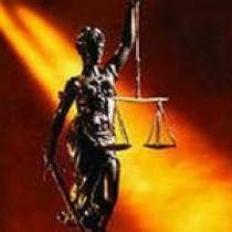 Агентство юридическое Защита-Гарант, в Уссурийске