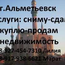Продам квартиру в Альметьевске, в Альметьевске
