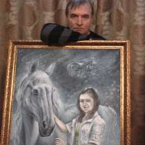 Портрет по фото, в Омске