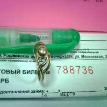 золотые украшения, в Гагарине
