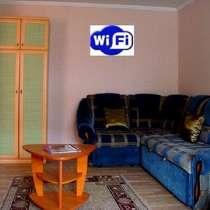 квартиры посуточно в тюмени, в Тюмени