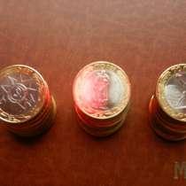 монеты 10руб биметалл 70лет победы комплект 3шт, в Москве