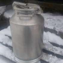 Фляга алюминиевая 25 литров, в Челябинске