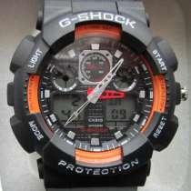 Купить дешево часы G-shock, в Самаре