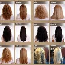 кератиновое выпрямление волос, в Омске