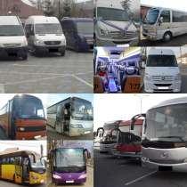 Заказ автобуса в Краснодаре крае-на море в горы ВА, в Краснодаре