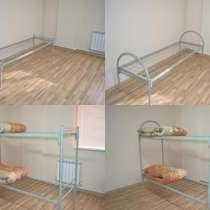 Кровати металлические одноярусные и двух ярусные с доставкой, в Твери