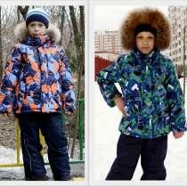 Новые зимние комплекты костюмы комбинезоны, в Москве