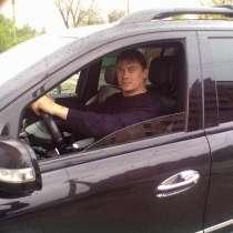 Водитель категории В, С Личный водитель, стаж 20 лет, в Краснодаре