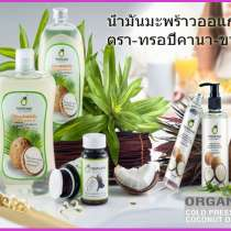 кокосовое масло ( Тайланд ), в Хабаровске