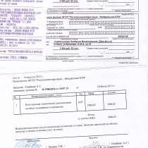 Подготовка Кадастровых паспортов и Техпланов, в Омске