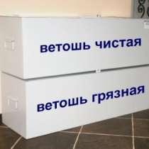 Контейнер для хранения ветоши, в Омске
