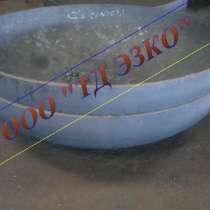 Днища эллиптические ф2000 мм, толщина стенки 10 мм,12 мм., в Электростале