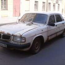 выкуп авто волга на запчасти, в Москве