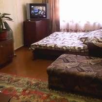 Квартира посуточно для гостей города, в Сатке