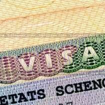 Открытие виз для граждан России, Украины, Белоруссии в СПб., в Санкт-Петербурге