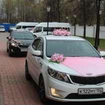 Аренда авто на свадьбу, в Нижнем Новгороде