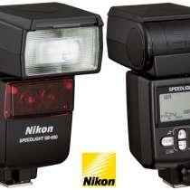 Фото вспышка Nikon Speedlight SB-600, в Москве