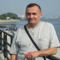 Репетитор-тренер английского, в Балаково
