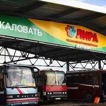Поездки в Горячеводск на рынок, в Владикавказе