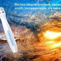 Антистрессовый роллер-гель для контура глаз с церамидами, в Нижнем Новгороде