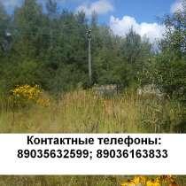 Продаю участок 6,6сот. 27 км от МКАД по Носовихинскому ш, в Москве
