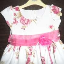 Платье на рост 104-110 Melody, в Москве