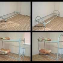 Кровати металлические с бесплатной доставкой, в Новомичуринске