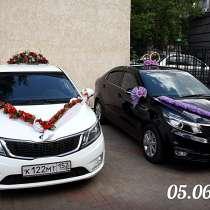 Авто на свадьбу, в Нижнем Новгороде
