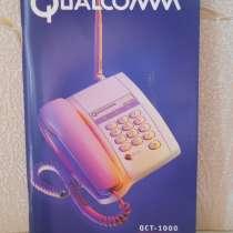 Радиотелефон с базой , в Батайске