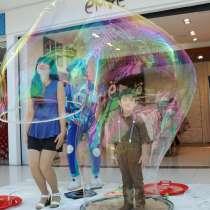 Шоу мыльных пузырей. Воскресенск, в Воскресенске