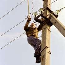 Электрик круглосуточно, аварийная служба Екатеринбург, в Екатеринбурге