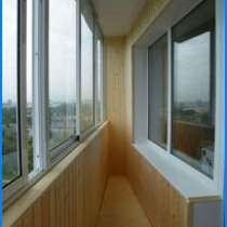 Остекление лоджий и балконов, пластиковые окна., в Екатеринбурге