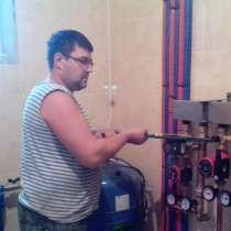 Монтаж систем отопления и водоснабжения, в Москве